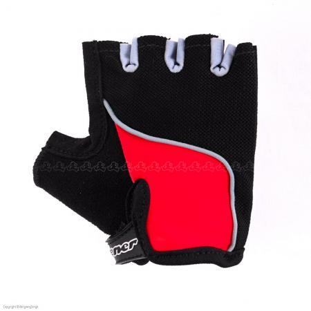 Rękawiczki dziecięce Ziener Chan Kids czerwone